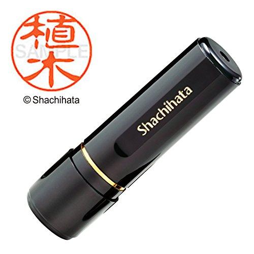 Shachihata 11 black face of a seal 11 mm Ueki XL-11 (japan import)