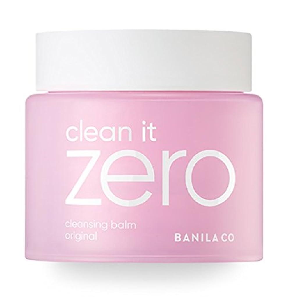 腐食するポスト印象派袋[banila co.] Clean It Zero 100ml (sherbet cleanser) (Clean It Zero Ultra Size 180ml (Original))