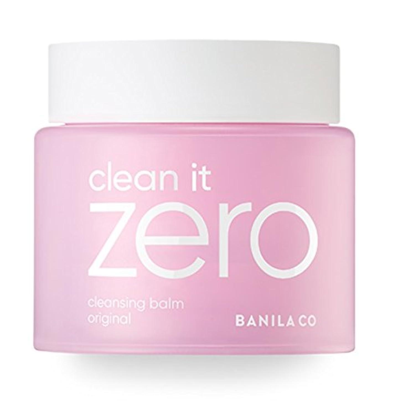 引数影響する愛情深い[banila co.] Clean It Zero 100ml (sherbet cleanser) (Clean It Zero Ultra Size 180ml (Original))