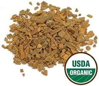Cinnamon 1/4 inch Cut & Sifted Organic - 2.5 oz
