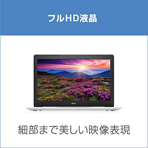 Dell(デル)『Inspiron5575(19Q32S)』