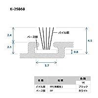 YKKAP窓サッシ 部材 網戸モヘア:クリアランス2mm(K-25868)10m