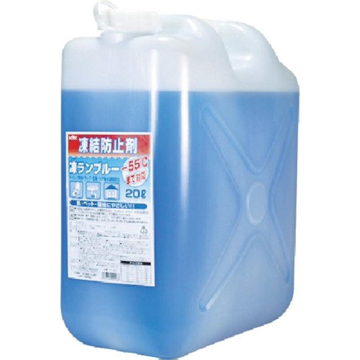 タイマー広く非公式古河薬品工業(KYK) 住宅用凍結防止剤 凍ランブルー 20Lポリ 品番 41-201