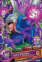 ドラゴンボールヒーローズ/HUM5-18 ダーブラ:ゼノ