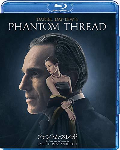 ファントム・スレッド [Blu-ray]