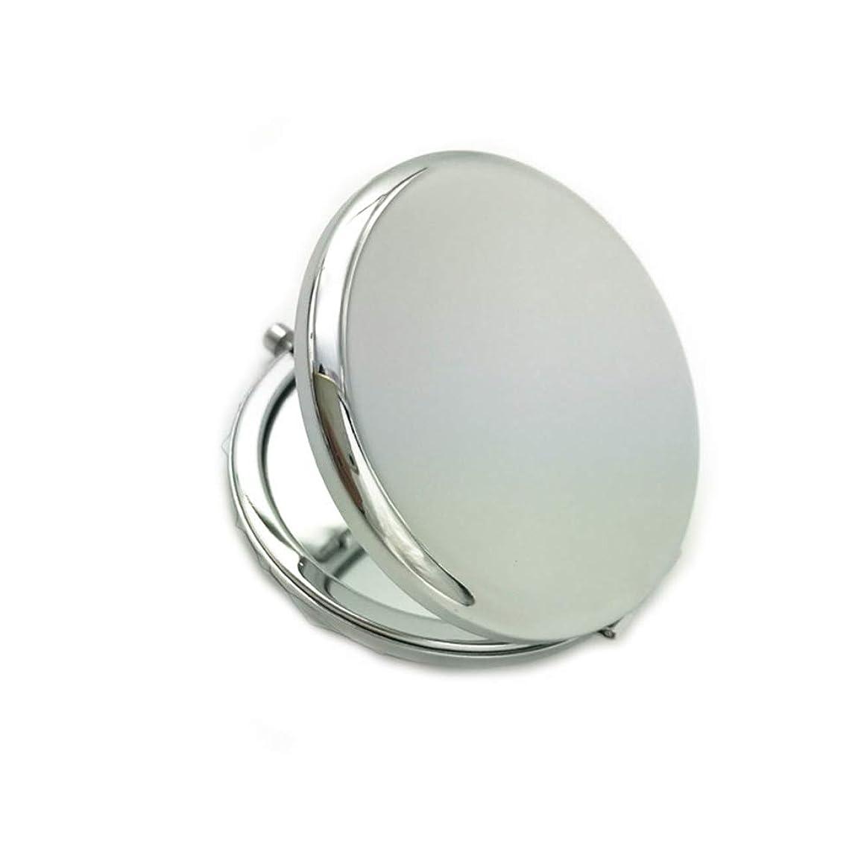 ライバル迫害買い手Frcolor 化粧鏡 携帯ミラー 折りたたみミラー 化粧ミラー 両面 コンパクトミラー 持ち運びに便利 おしゃれ(シルバー)