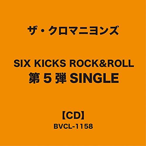 SIX KICKS ROCK&ROLL 第5弾シングル「タイトル未定」 (通常盤) (特典なし)