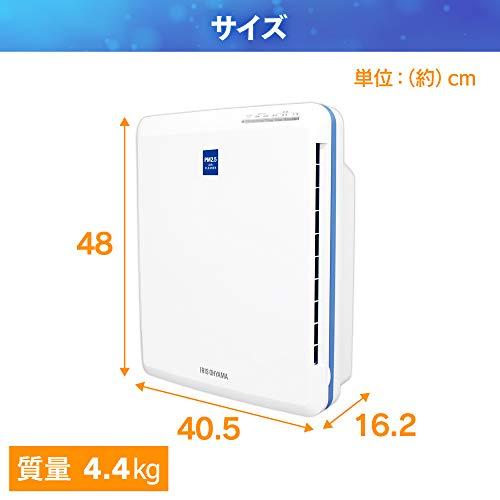 アイリスオーヤマ空気清浄機花粉PM2.5除去~14畳PMAC-100ホワイト