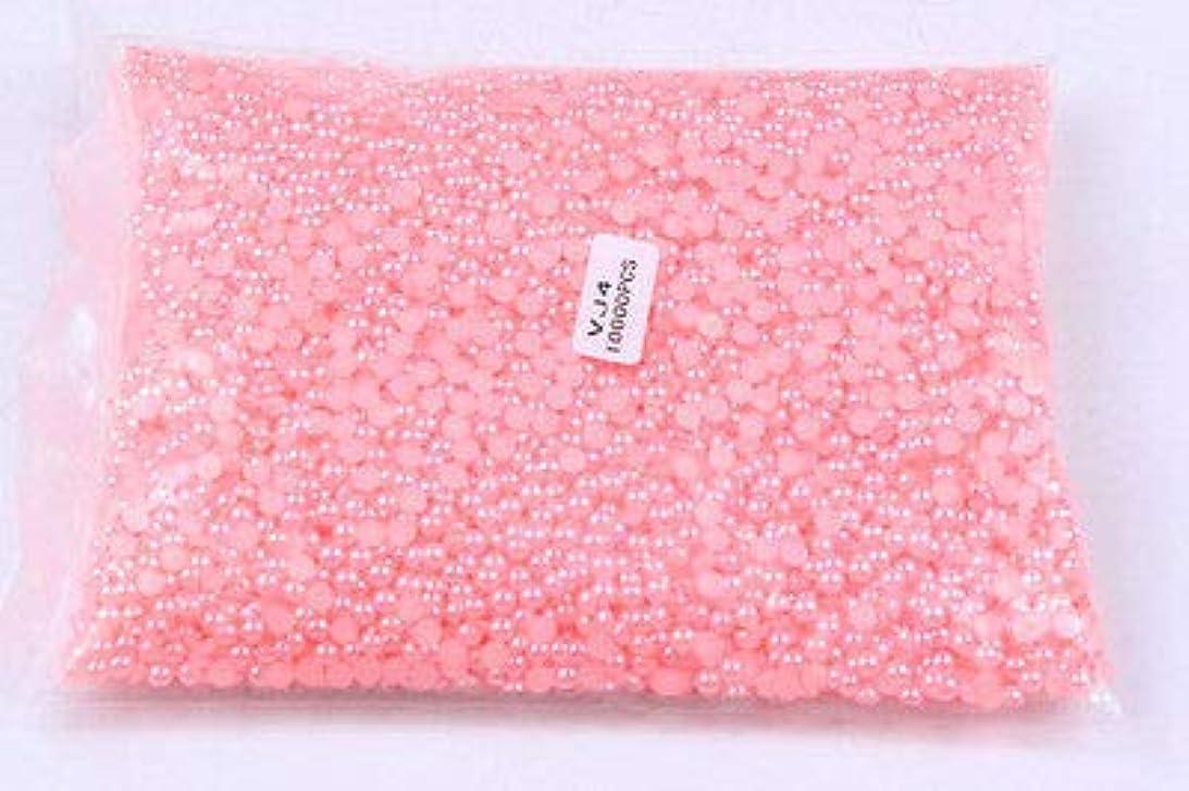 パパ口民主主義FidgetGear 10000個/パックピンクネイルアートハーフパール3Dラインストーンネイルチップデコレーション 4mm
