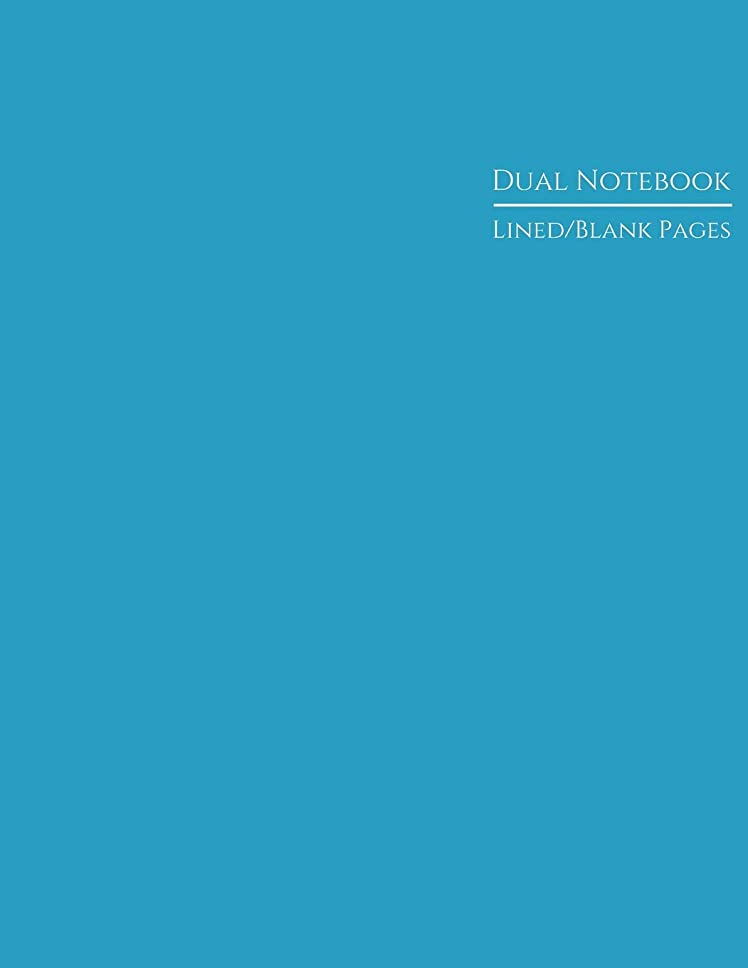 ぼんやりした落花生区Dual Notebook Lined/Blank Pages: Alternating Lined and Blank Pages for All Projects Cornflower Blue