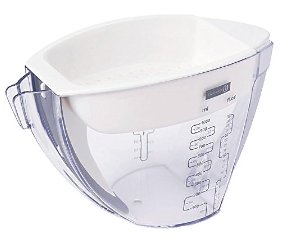社会科与える将来の小久保 ファットセパレーター 『スープやソースから油分だけを分離させるキッチンアイテム』 KK-128