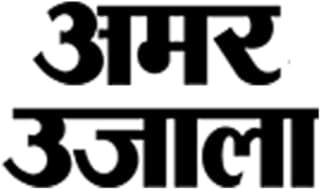 Hindi New App by Amar Ujala