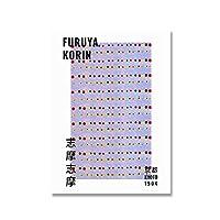 JLFDHR 日本古谷紅麟プリントポスター着物柄キャンバス絵画ヴィンテージミニマリストウォールアート額縁-40X60Cmx1フレームなし