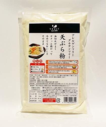 辻安全食品『天ぷら粉(アレルゲン・グルテンフリー)』