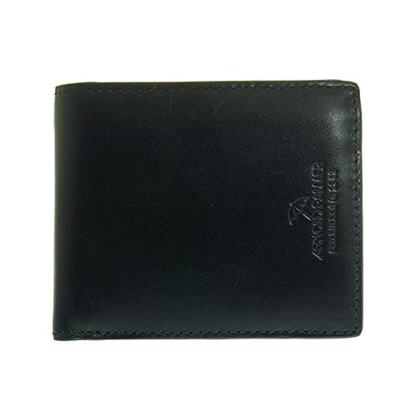 サミットストレンジャー永久にアーノルドパーマー ARNOLD PALMER コンビカラー 二つ折り短財布 メンズ 4AP3253-GR グリーン 財布?小物 財布 短財布 mirai1-550014-ak [並行輸入品] [簡易パッケージ品]