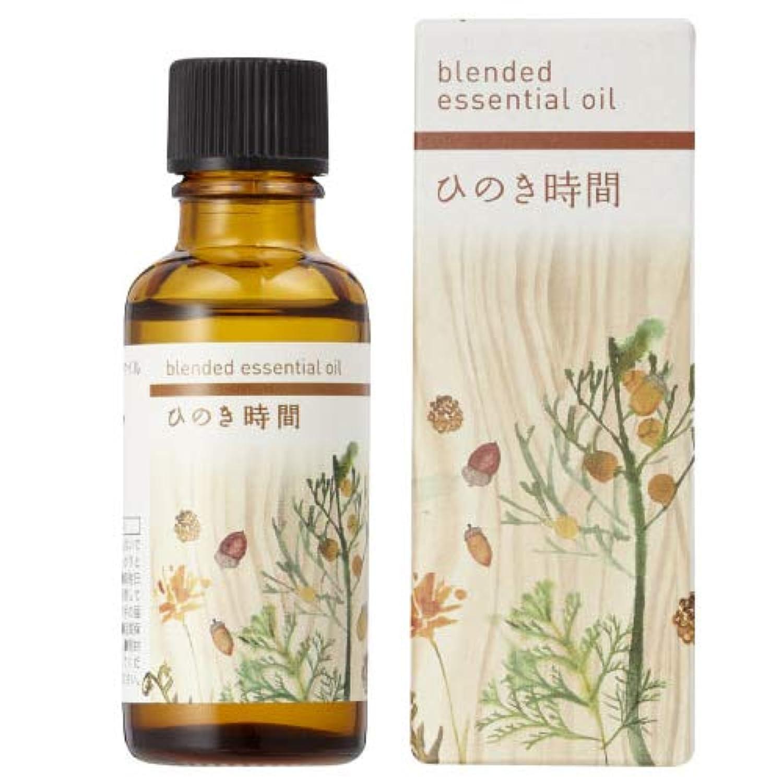 生活の木 ブレンドエッセンシャルオイル ひのき時間[30ml] エッセンシャルオイル/精油