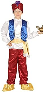 Boys Arabian Prince King Nativity World Book Day Week TV Book Film Fancy Dress Costume 5-12 Years