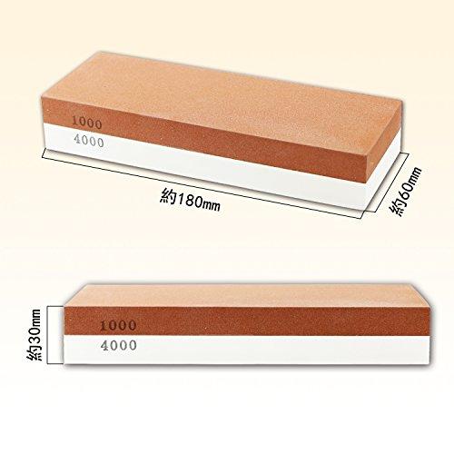 『Hiveseen 両面包丁用砥石 研ぎ専用 日本語説明書付き レッド』の1枚目の画像