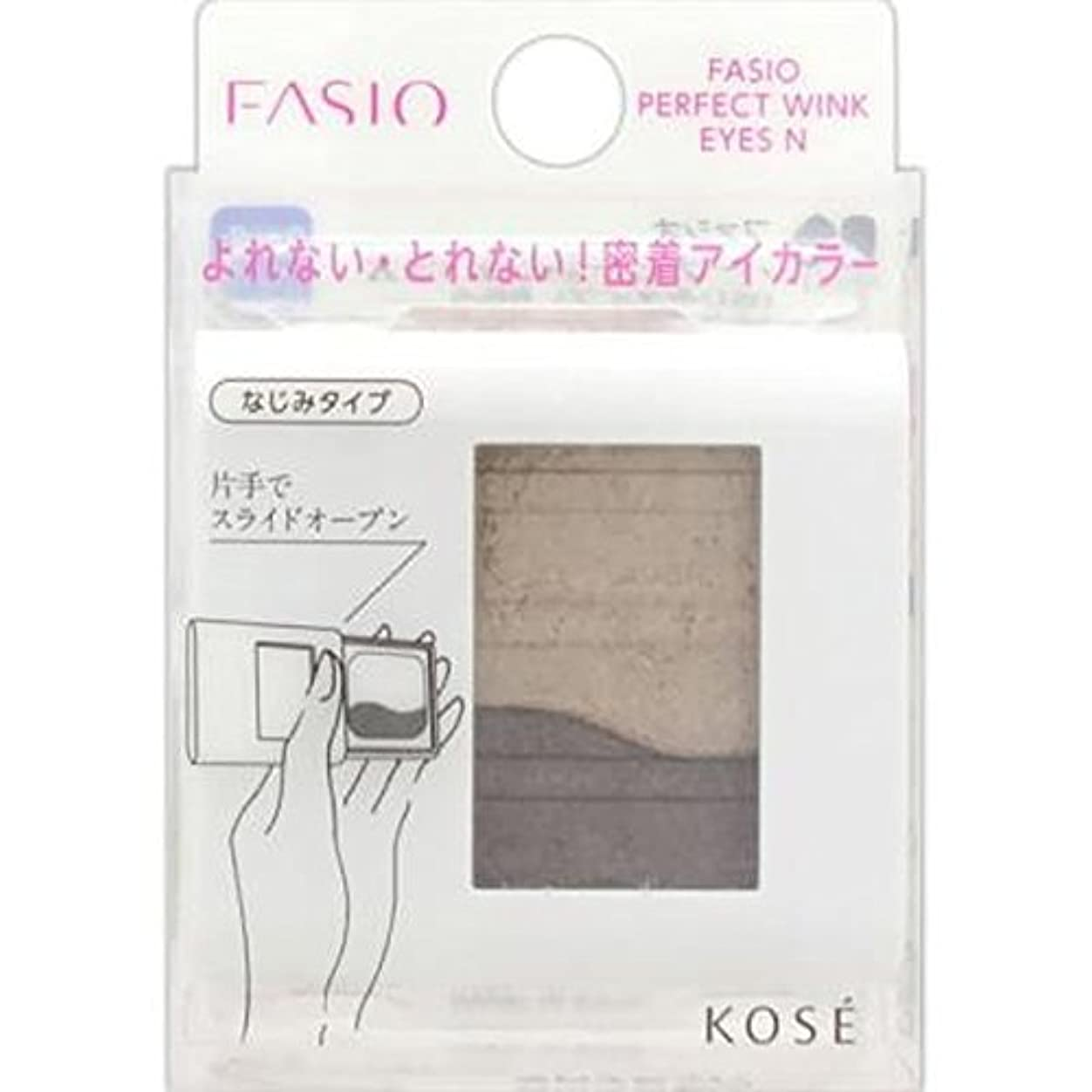 彫る質量宣伝コーセー ファシオ パーフェクトウィンクアイズ N #006 1.7g