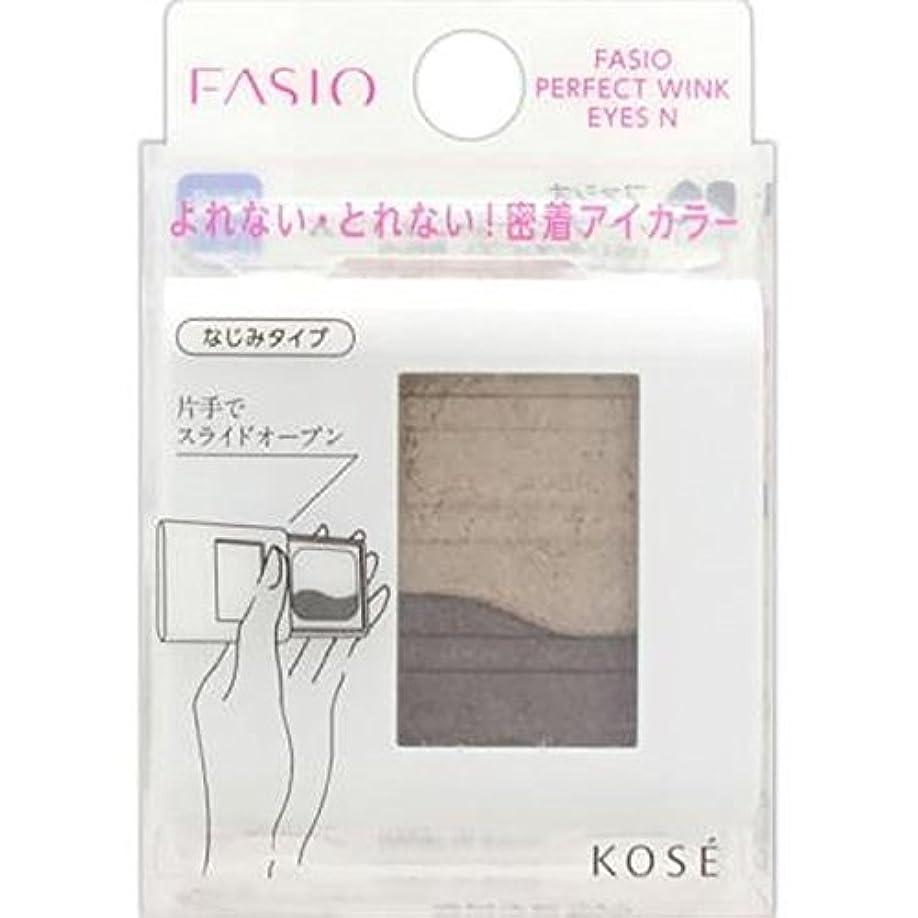 全体年齢売上高コーセー ファシオ パーフェクトウィンクアイズ N #006 1.7g