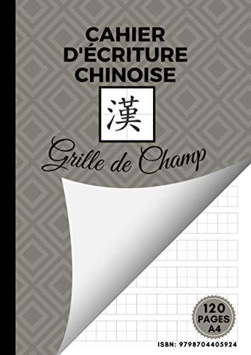 Cahier d'écriture Chinoise: 120 Pages - A4   Livres Pratique Caractères Chinois   Apprentissage Caractère Chinois (Pīn Yīn Tián Zì Gé Běn)   Grille de Champ