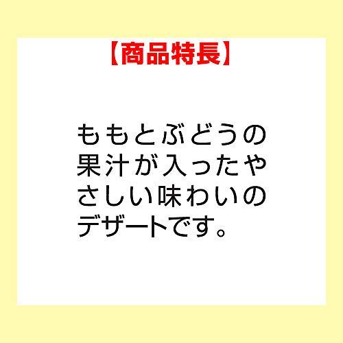 キユーピー C-66 角切り野菜ミックス 70g