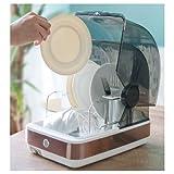 THANKO UV除菌で安心「シンク横に置ける食器乾燥機Slim」S-STD21S