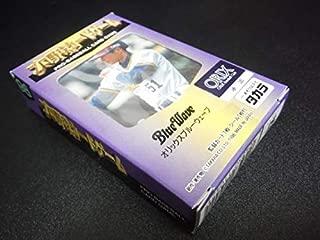 タカラ プロ野球カードゲーム 98年度 オリックスブルーウェーブ