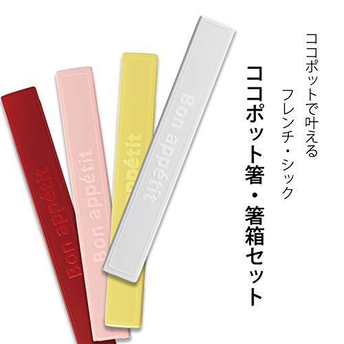 竹中COCOPOT(ココポット)『Chopsticks&Case(T-86274)』