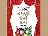 El Monstruo De Colores Kamishibai: Cuento en láminas