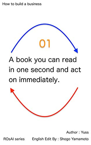 A book you can read in one second and act on immediately.: How to build a business (ROsAI 1) (English Edition)