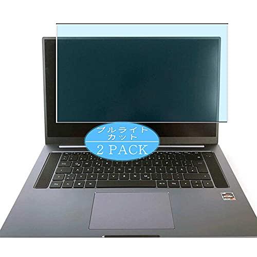 VacFun 2 Piezas Filtro Luz Azul Protector de Pantalla, compatible con Huawei MateBook D 16 D16 16.1', Screen Protector Película Protectora(Not Cristal Templado)