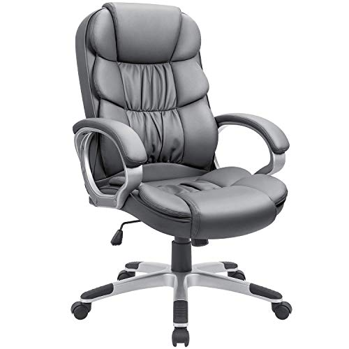 GUNJI Office Chair Leather High Back Executive Chair Adjustable Ergonomic Computer Chair Modern Swivel Managerial Desk Chair with Lumbar Support (Gray)
