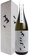 司菊酒造 純米大吟醸 きらい (銀) 1800ml