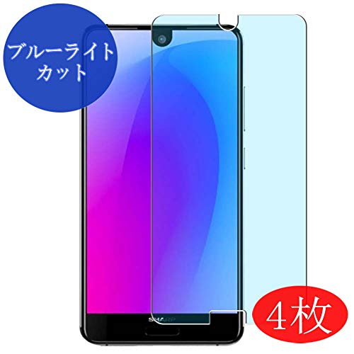 【4 Pack】 Synvy Anti Blue Light Screen Protector for Sharp AQUOS S3 Mini Blue Light Blocking Screen Film Protective Protectors [Not Tempered Glass] New Version