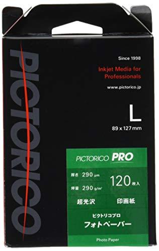 PICTORICO プロフォトペーパー 超光沢 L判 120枚 PPR200-L/120