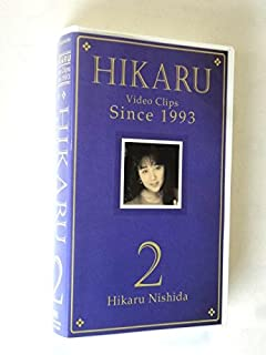 HIKARU(仮)
