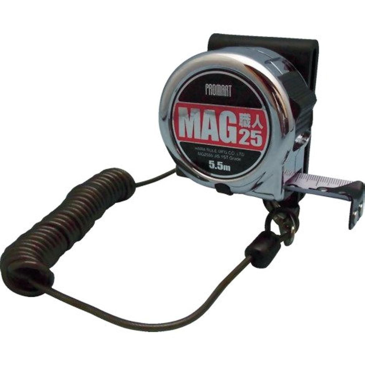 リーンチャット不平を言う原度器 メジャー MAG職人メジャー MAG2555 幅25mm×長さ5.5m