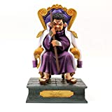 HYKCSS One Piece Issho Fujitora Smile Admiral...