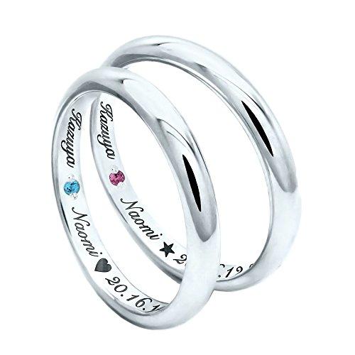 ペアリング 好きなメッセージが刻印できる シルバー925 指輪2個セット 誕生石が選べる 2個ペア セット シルバーリング シルバー