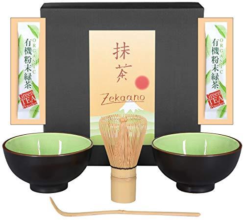 Aricola Matcha-Set 4-teilig, sommergrün, bestehend aus 2 Matcha-Schalen, Matcha-Löffel und Matcha-Besen (Bambus) in Geschenkbox. Original