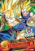 ドラゴンボールヒーローズGDM01弾/HGD1-04 ベジータ R