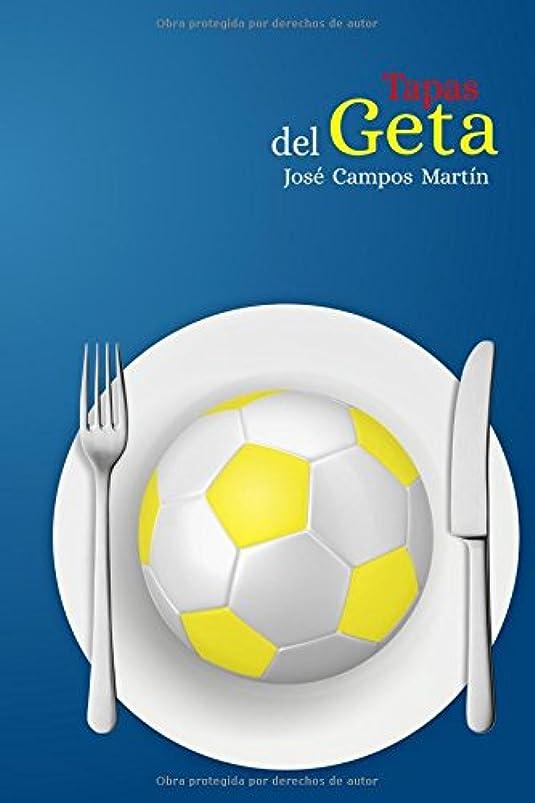 着替える請求可能アサートTapas del Geta: Las 150 Mejores  Tapas los mejores futbolistas de la Historia del Getafe CF (1.928-Hoy).Actualizado.