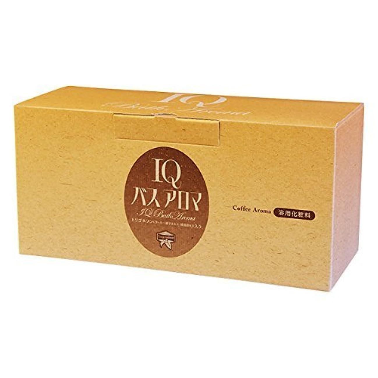 過激派線形司法IQバスアロマ IQ Bath Aroma ―トリゴネリン入り入浴剤―