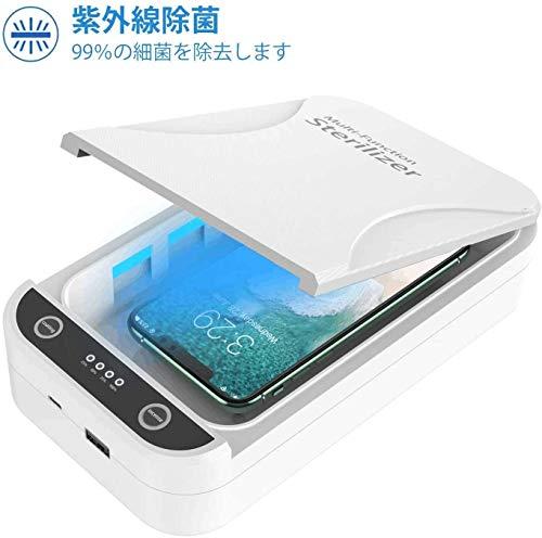 紫外線電話滅菌ボックス、紫外線電話滅菌器、USB充電器アロマ滅菌器、および小型アクセサリーに適しています-ホワイト (黑) (白)