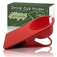 ドリンク カップ ホルダー 【デスクがスッキリしてもう飲み物をこぼさない!】 取り付け簡単 マグカップにも対応 クリップ式 おしゃれ デスクワーク commfy(レッド)