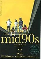 映画チラシ『mid90s ミッドナインティーズ』+おまけ最新映画チラシ3枚