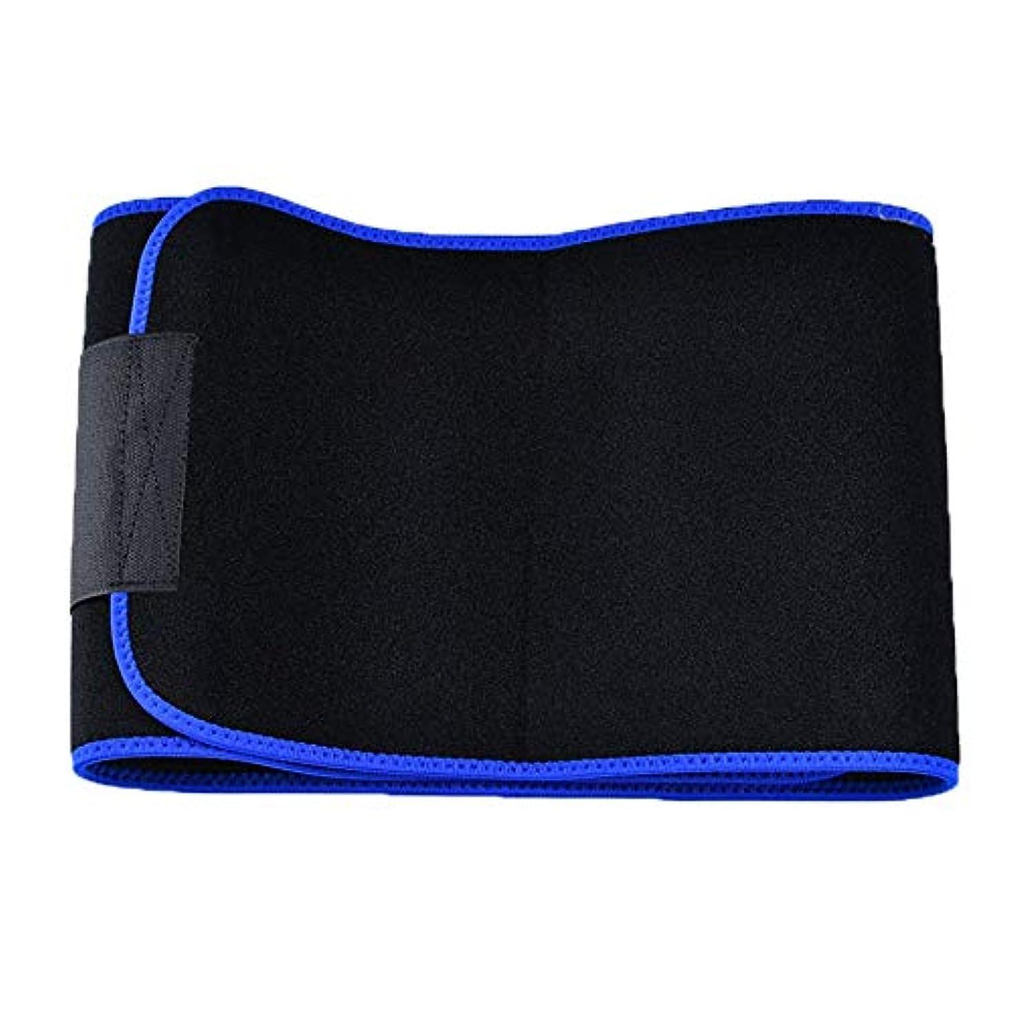評価する失う用心発汗ベルトスポーツベルトウエストトレーナーフィットネス腹部トレーニングスウェット
