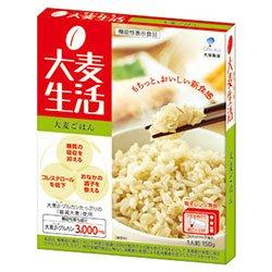 大塚製薬 大麦生活 大麦ごはん 【機能性表示食品】 150g×30箱入×(2ケース)