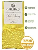 Jade Oolong Tea - 2019 Fresh Harvest - Natural Loose Leaf Tea - No Additives - 100% Taiwan Farm Direct by Oolong Tea Collective (2oz)